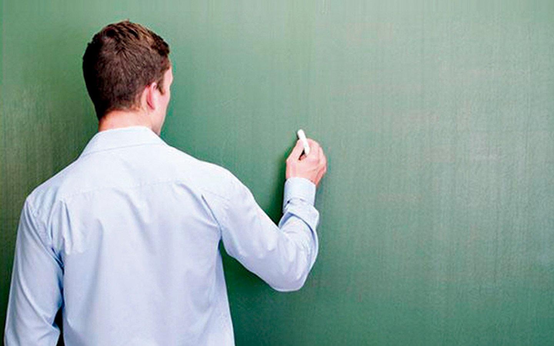 STJ divulga tese sobre aposentadoria de professor que atuou fora do magistério