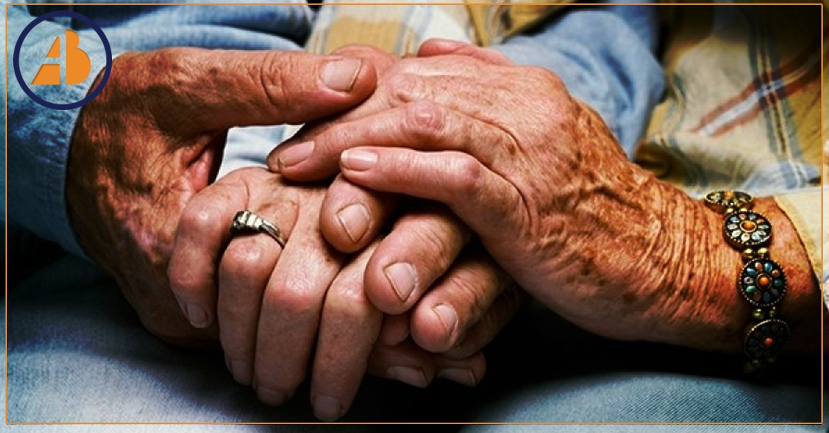 DECISÃO: Benefício de amparo social ao idoso não enseja benefício de pensão por ter natureza assistencial